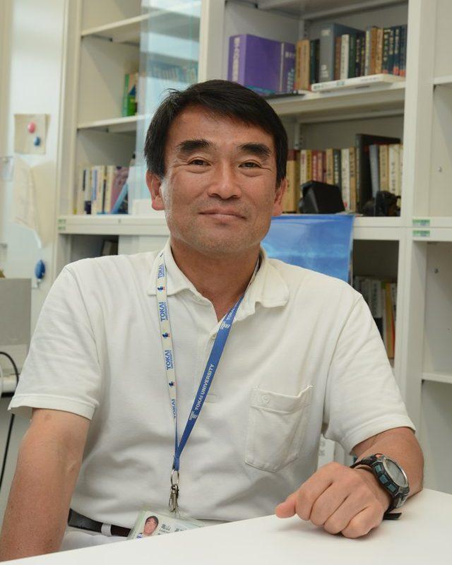亀山高範教授