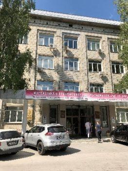午後の会場 Sobolev Institute of Mathematics